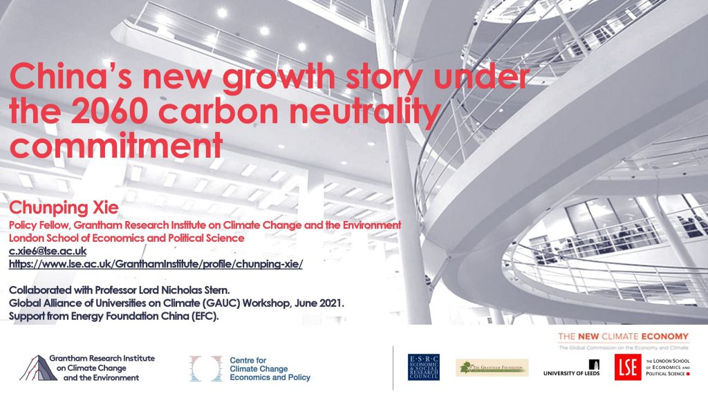 China's new growth story under the 2060 carbon neutrality commitment